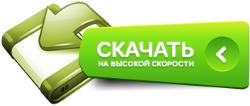 Скачать игру симс русская версия