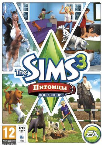Симс 3 питомцы скачать бесплатно игру на компьютер через торрент