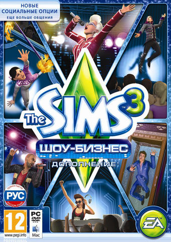 The sims 3 карьера / the sims 3 ambitions (2010) скачать через.