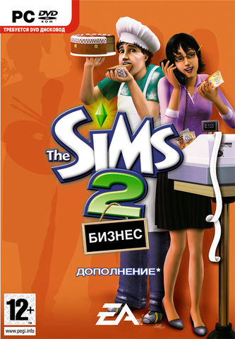 симс 2 скачать бесплатно игру на компьютер без торрента - фото 4