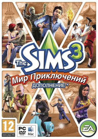 The sims 3: в сумерках / the sims 3: late night 2010 cкачать через.