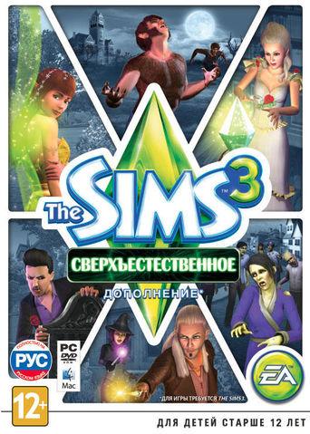 Скачать Бесплатно Игру Симс 3 Изысканная Спальня
