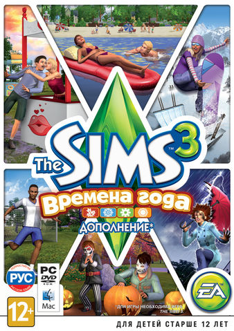 The sims 3: времена года | the sims wiki | fandom powered by wikia.