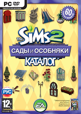 The Sims 2 / Симс 2: Сады и особняки Каталог