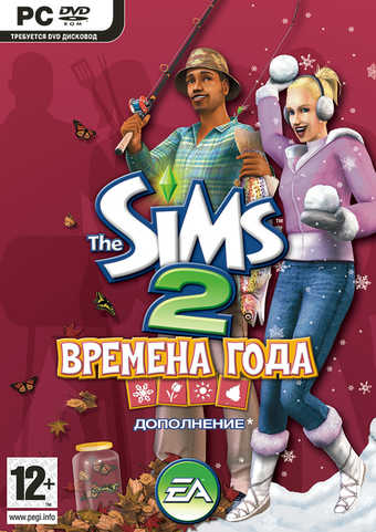 The Sims 2 / Симс 2: Времена года